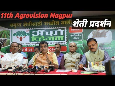 11th Agrovision Nagpur, Maharashtra