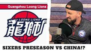 Sixers Preseason vs CHINA!? | Stupid | A Rant