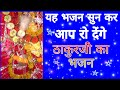 मुझे बता दे मेरे प्यारे  प्रभु || kya phool chadhau main prabhu ke charano me || Krishna bhajan 2018