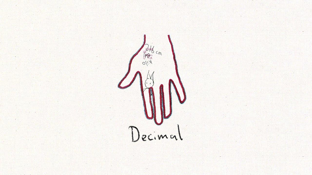Novo Amor - Decimal (official audio)