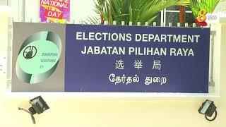 李总理成立选区范围检讨委员会