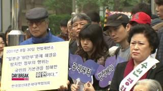 DAY BREAK 06:00 Six dead, 290 missing in Korean ferry sinking