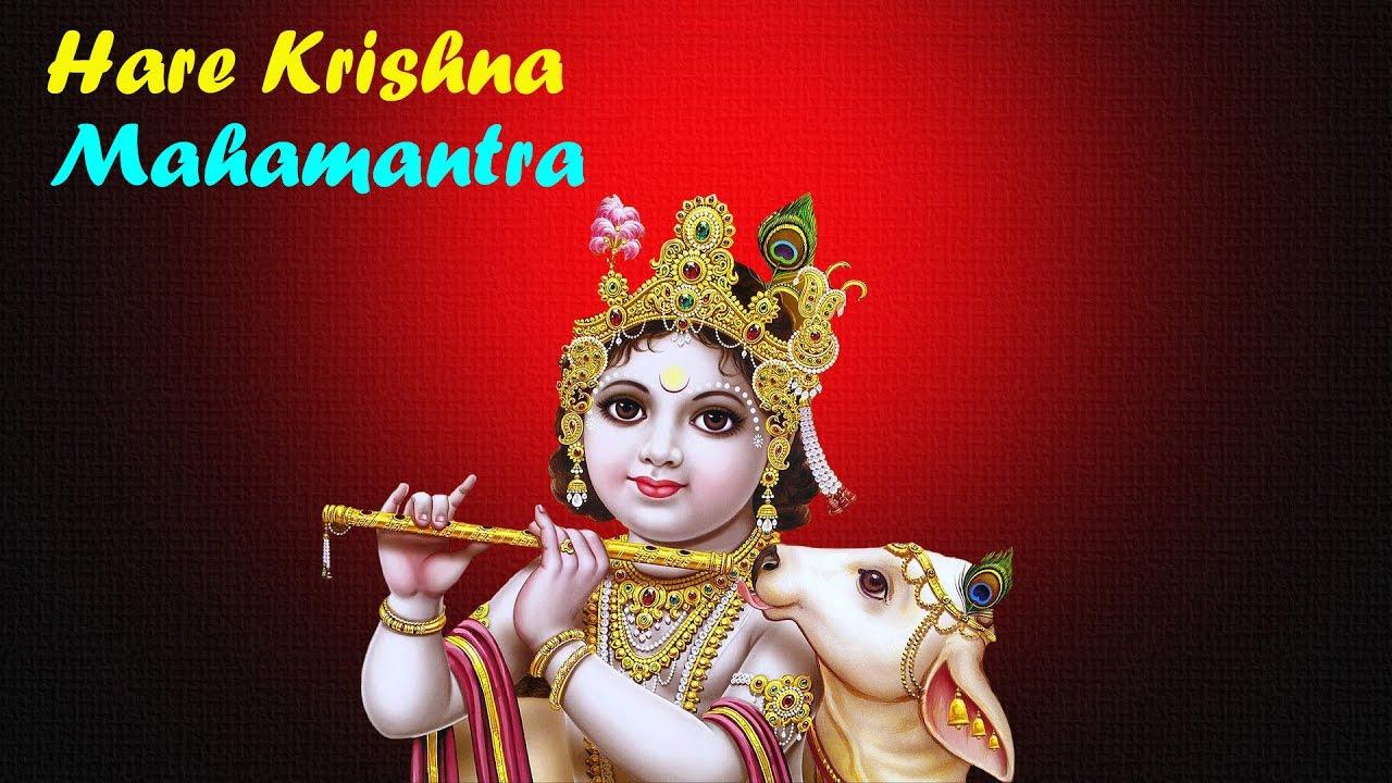 Hare Krishna Hare Rama Maha Mantra | Beautiful Shri Krishna Bhajan