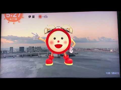 2019/4/1 めざましテレビ新オープニング