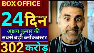 Housefull 4 Box Office Collection, Housefull 4 Total Collection, Housefull 4 Full Movie Collection
