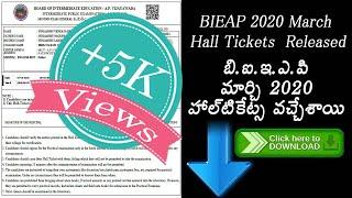HOW TO CHECK YOUR HALL TICKETS I.P.E MARCH 2020 ANDHRA PRADESH..... #BIEAP