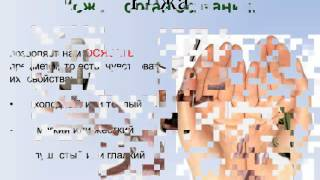 Видеоурок учителя начальных классов Юмабаевой Рамзии Мухаметовны