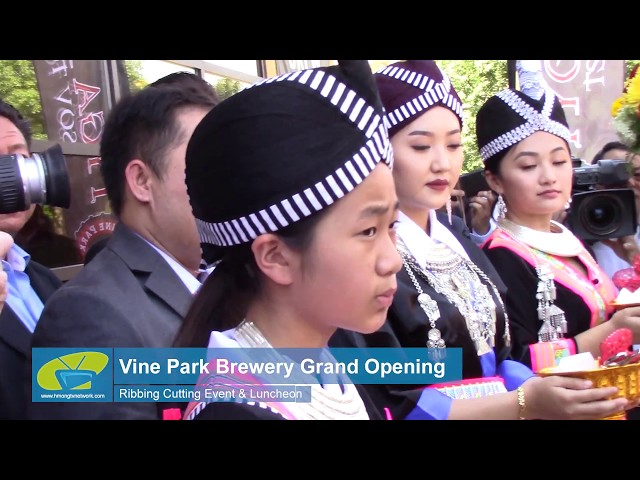 Vine Park Brewery Grand Opening   Ribbon Cutting & Luncheon
