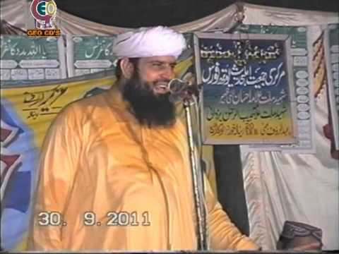 Maulana Manzoor Ahmed   YA  ALLAH MADAD PART 7