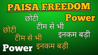 Power of Paisa freedom, paisa freedom,Ek nayee roshni