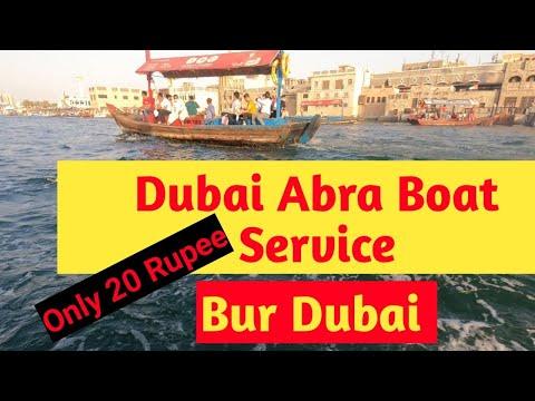 Travel Video || Dubai Ras al khor wildlife sanctuary || Dubai abra boat service – Bur Dubai