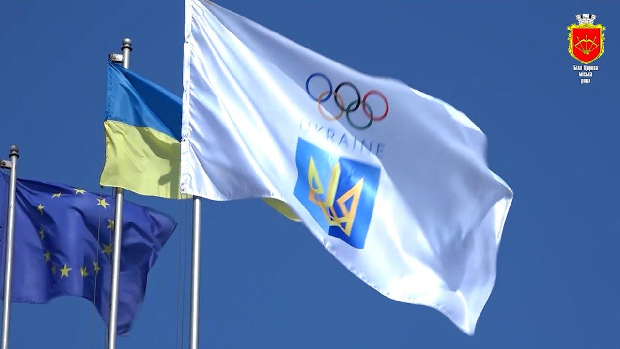Білу Церкву на Олімпійських іграх в Токіо представлятимуть два спортсмени