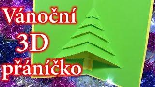 Vánoční 3D přáníčko / Vánoční DIY / LADYSASETKA