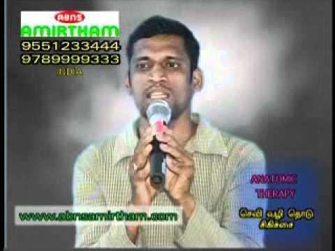 Diabetic Tamil Medicine 1