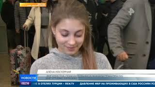 Занявших пьедестал на гран при российских фигуристок встретили овацией