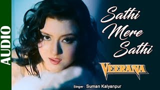 Sathi Mere Sathi -Full AUDIO | Veerana | Bappi Lahiri | Jasmin | Bollywood Song