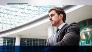 Дистанционное обучение по программам для банковских служащих РЦПС ИНТехнО