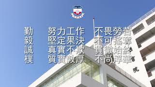 Publication Date: 2020-11-20 | Video Title: 景嶺書院 King Ling College