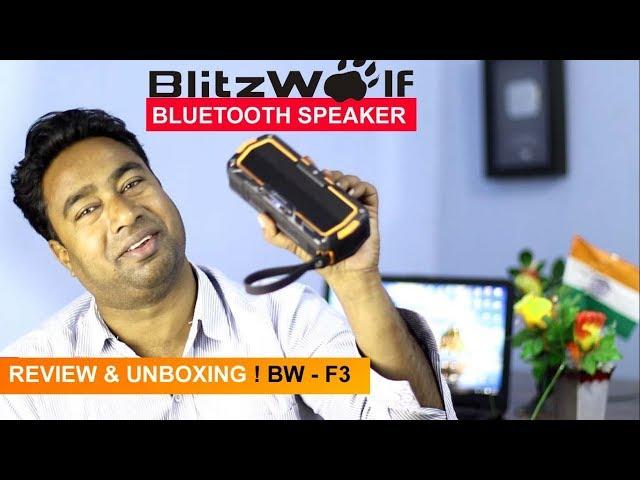 BlitzWolf Bluetooth Speaker - Review & Unboxing ! Waterproof & sockproof ! BW-F3