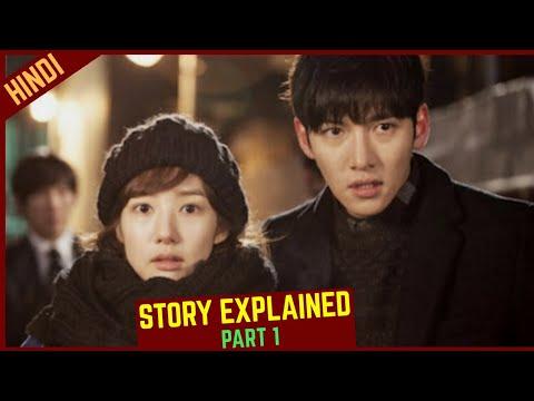 Download Healer Korean Drama Story Explained In Hindi Urdu Part 1