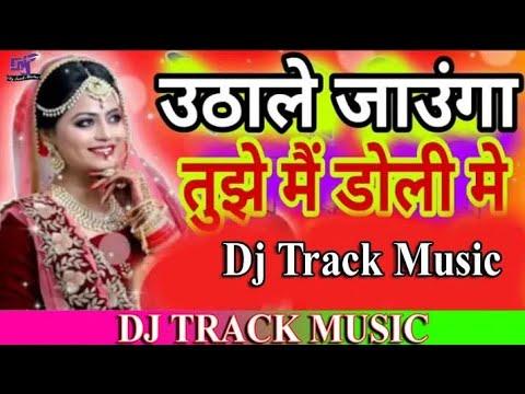 dj-track-music__-tha-le-jaunga-tujhe-mein-doli-mein((track-master
