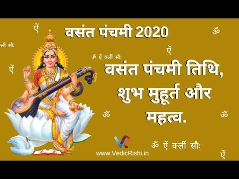 29 January / Vasant Panchmi Tithi, Shubh Muhurta And Importance / वसंत पंचमी 2020