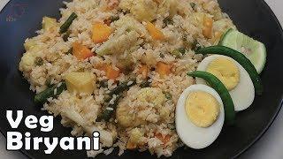 শীতের সবজি আর অল্প মসলা দিয়ে মাজাদার সবজির বিরিয়ানি   Vegetable Biryani Recipe   Biryanti Recipe