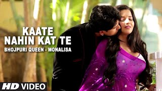 Hot & Sensuous Bhojpuri Queen - Monalisa in [ Kaate Nahin Kat Te Remix ] Please Watch above 18+