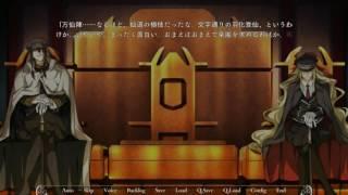 Download Video 【相州戦神館學園 万仙陣】甘粕 正彦 x クリームヒルト・レーベンシュタイン MP3 3GP MP4