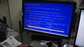 조립PC  윈도우XP복구방법 2  컴퓨터포맷 복구