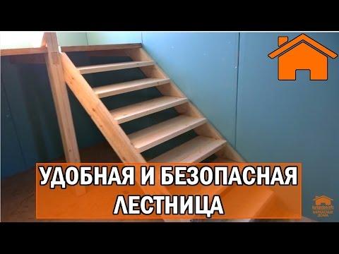 Kd.i: Лестница,  удобная и безопасная своими руками.