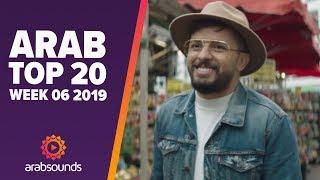 TOP 20 ARABIC SONGS (WEEK 06, 2019): Hatim Ammor, Majid Al Mohandis, Hamada Helal & more!