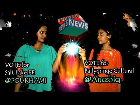 PARAR PUJOR GAAN II Grand Finale 1st round II VOTE Code: @Anushka / @Poukhami  ii