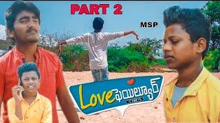 Love.failure.kings.part.2...(para.samsung.A2.s2 p2.m2.)/please subscribe...m.S.P