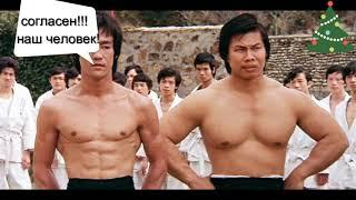 Приколы сдетьми - попробуй не засмеяться. #Маленький фанат Брюс Ли. Bruce Lee Часть 1