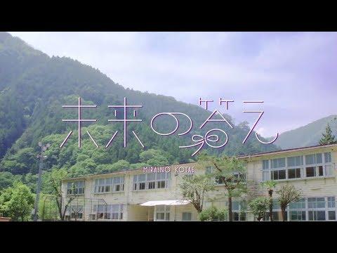 乃木坂46『未来の答え』Short Ver.