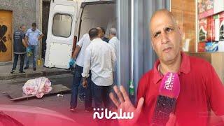 معطيات جديدة...أول شاهد في حادث حي الفرح يكشف حقائق وملابسات الفاجعة