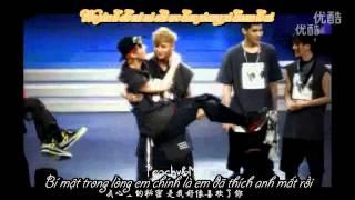 (Vietsub) My Secret/ 我的秘密 - GEM (TaoHun ver)