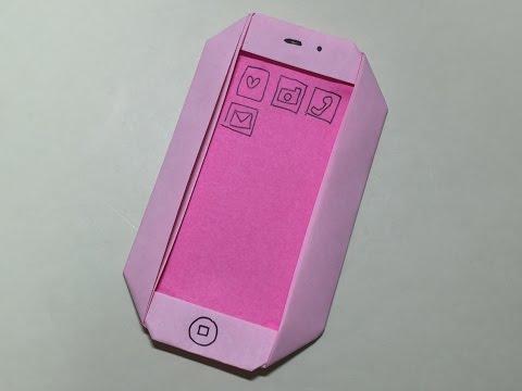 簡単 折り紙 : 折り紙ランド : cyberspaceandtime.com