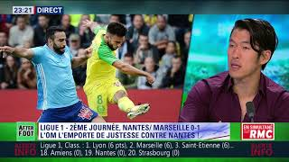 After Foot du samedi - 12/08 – Partie 1/3 - Débrief de la 2ème journée de Ligue 1