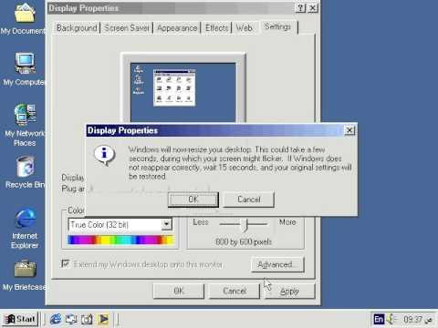 أساسيات الحاسوب - ضبط دقة الشاشة