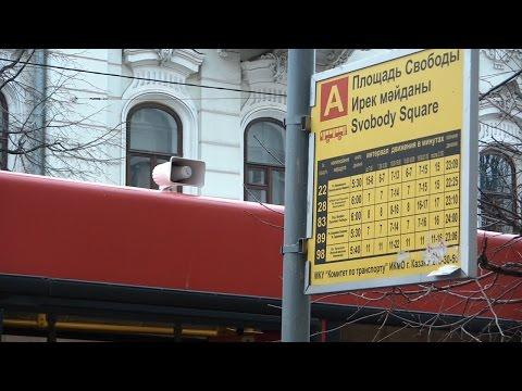 Система продажи билетов на автобусы