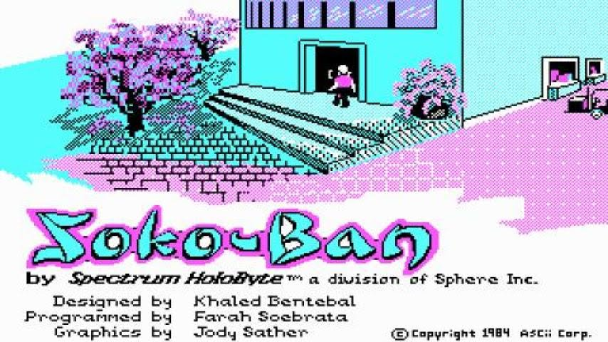 Get Classic Sokoban - Microsoft Store