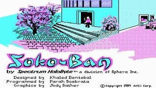 Sokoban gameplay (PC Game, 1984)