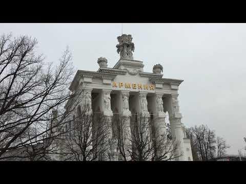Павильон Армения, ВДНХ, Москва, Россия