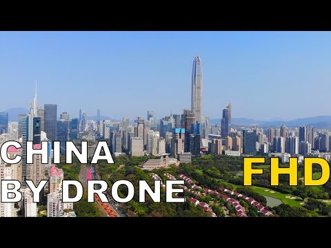 Urban concrete forest: China City Skyscraper DJI Mavic Air 深圳航拍