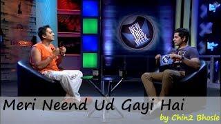 Chin2 Bhosle Performance Of Meri Neend Ud Gayi Hai - ArtistAloud