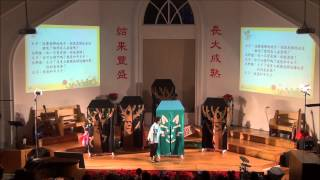 2014聖誕兒童劇 和平王子