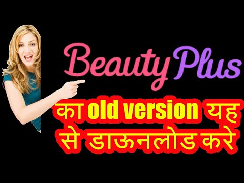 beauty plus old version kaise download kre !! How to use Beauty Plus App in  Hindi