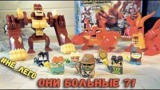 Больные Кубики? Угарные Минифигурки - конструктор SickBricks - Смешной Аналог Лего